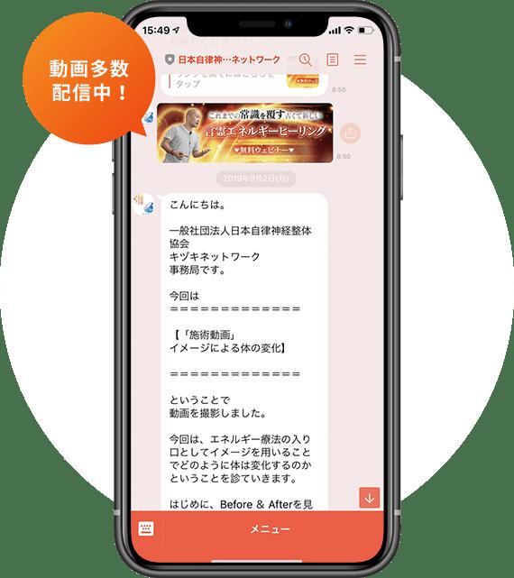 動画多数 配信中!